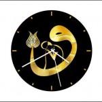 Saat Baskılar (2)