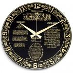 Saat Baskılar (27)