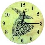 Saat Baskılar (30)